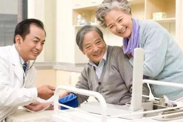 健康一体机介绍提高免疫力的方法